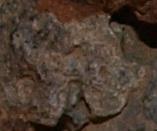 Загадка истринского камня