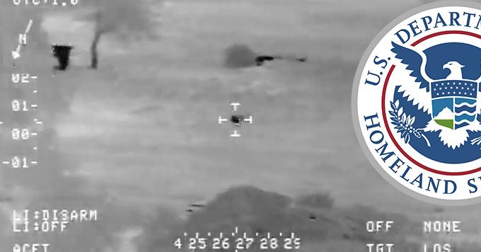 видео с НЛО из Департамента внутренней безопасности США