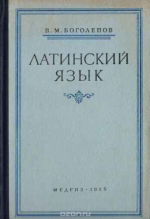 Читать рассказы прометей