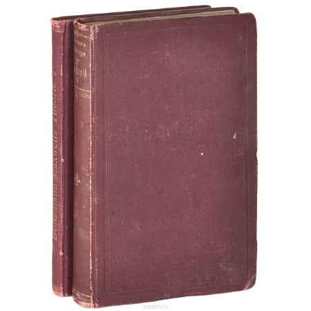 Купить Ludwig Boltzmann Vorlesungen (комплект из 2 книг)