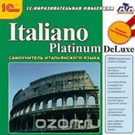 Купить Italiano Platinum DeLuxe