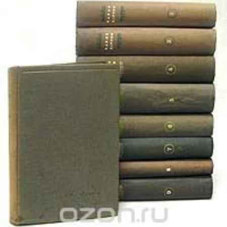 Купить Чарлз Дарвин Чарлз Дарвин. Сочинения в девяти томах