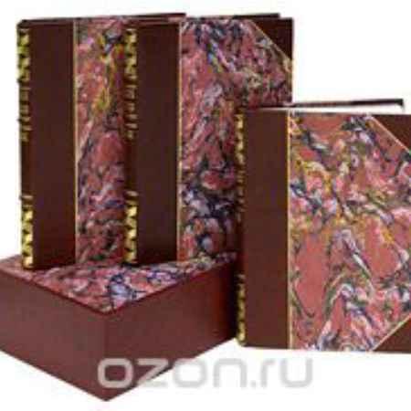 Купить Хенрик Фексеус Искусство манипуляции (подарочный комплект из 3 книг)