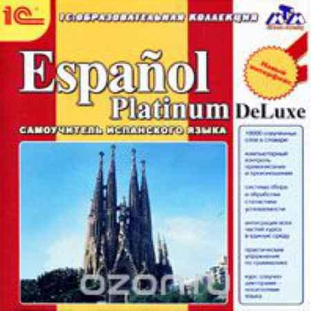 Купить Espanol Platinum DeLuxe