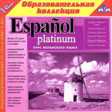 Купить Espanol Platinum. Курс испанского языка