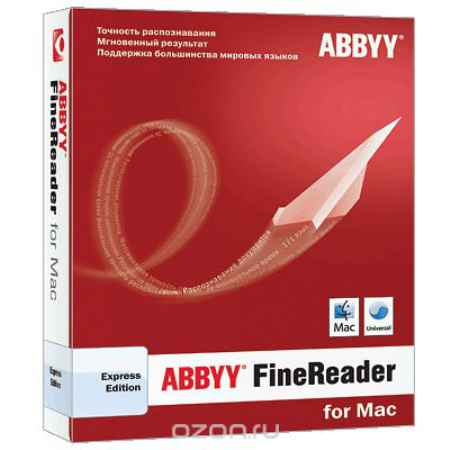 Купить ABBYY FineReader Express Edition for Mac