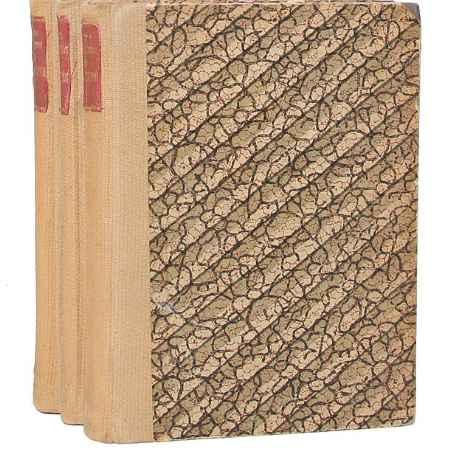 Купить Книга для чтения по древней истории (комплект из 3 книг)