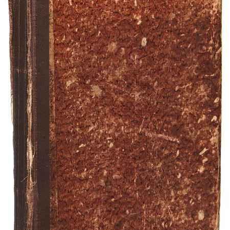 Купить Краткий очерк Римских древностей. Для гимназий, прогимназий и самообучения