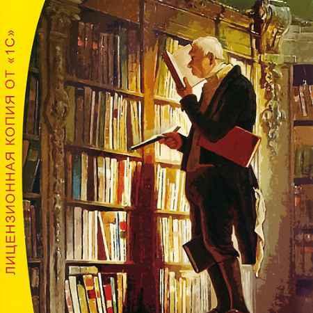 Купить 1С:Школа: История России. 6-9 классы. Библиотека наглядных пособий