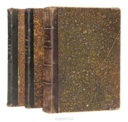 Купить Книга для чтения по истории Средних веков, составленная кружком преподавателей (комплект из 3 книг)