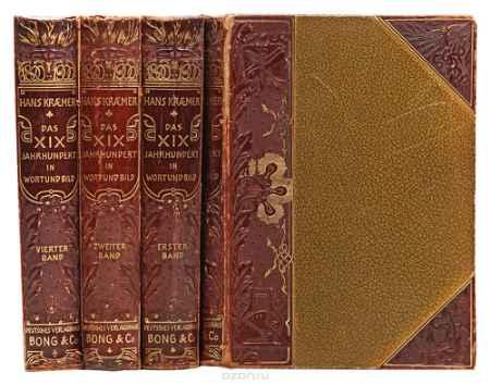 Купить Das XIX. Jahrhundert in Wort und Bild. Politische und Kultur-Geschichte (комплект из 4 книг)