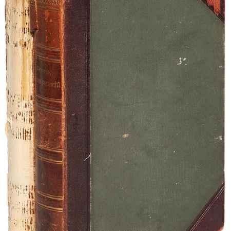 Купить А. Кернер фон Марилаун Жизнь растений в 2 томах (комплект из 2 книг)