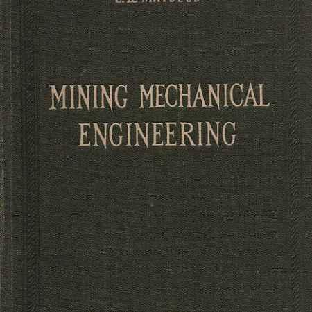 Купить В. Д. Терпигорева, С. Д. Матвеев Mining mechanical engineering. Сборник 3
