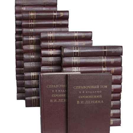 Купить В. И. Ленин В. И. Ленин. Сочинения в 45 томах + 2 справочных тома (комплект из 47 книг)