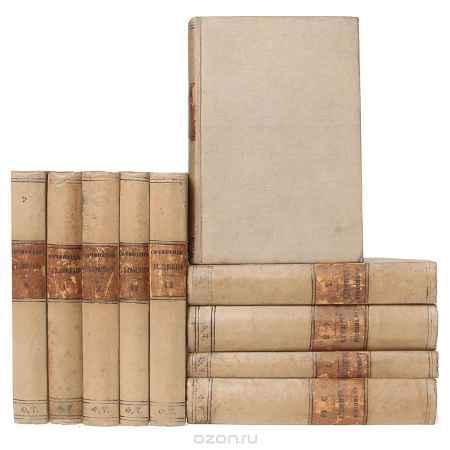 Купить В. Г. Белинский Сочинения В. Белинского в 12 томах (комплект из 10 книг)