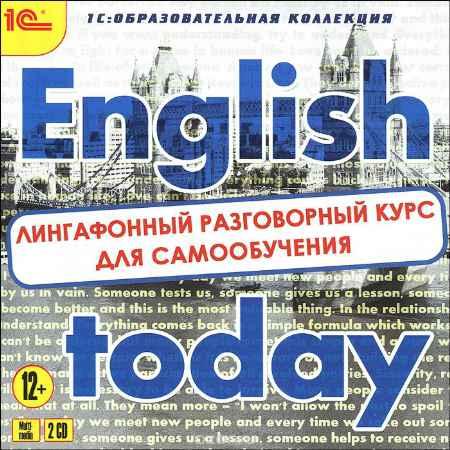 Купить 1С: Образовательная коллекция. English today. Лингафонный разговорный курс для самообучения