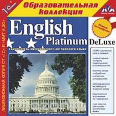 Купить English Platinum DeLuxe