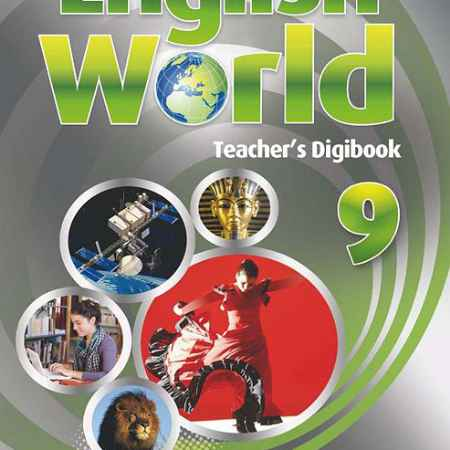 Купить English World 9: Teacher's Digibook