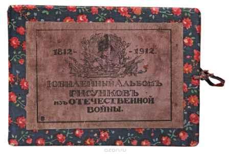 Купить Юбилейный альбом рисунков из Отечественной войны. 27 литографий А. Абсита