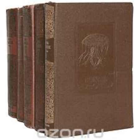Купить Жизнь животных (по Альфреду Эдмунду Брему) (комплект из 5 книг)