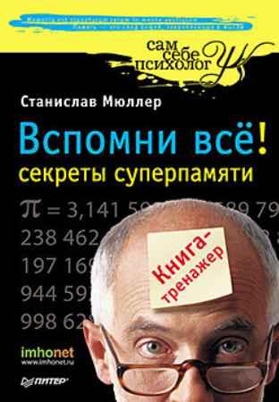 38f52746ba74cd75493e343bb26c.big_