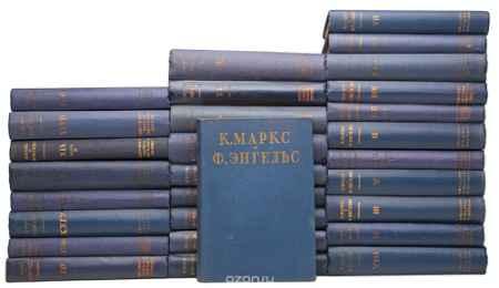 Купить К. Маркс, Ф. Энгельс К. Маркс, Ф. Энгельс. Сочинения в 28 томах (комплект из 29 книг)