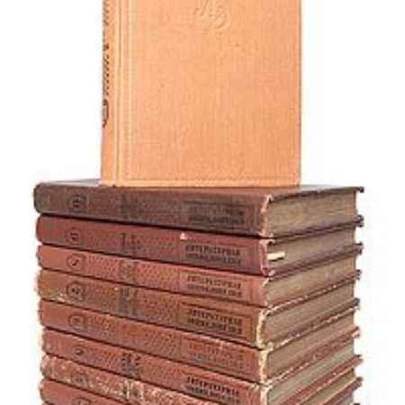 Купить Литературная энциклопедия (комплект из 10 книг)