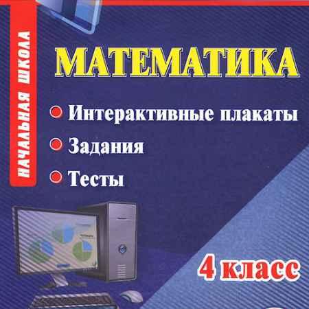 415a83d980d59d0f7bb1e92e6e8d.big_