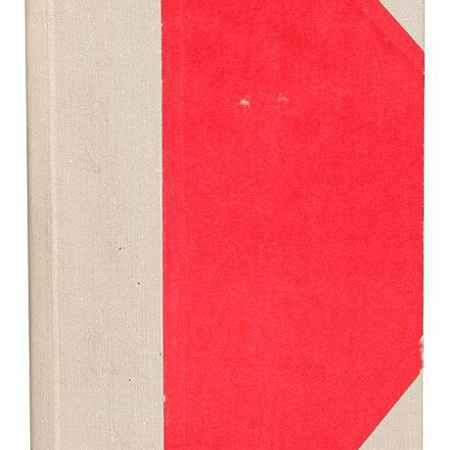 Купить Повременные издания в России в 1860 и 1861 годах