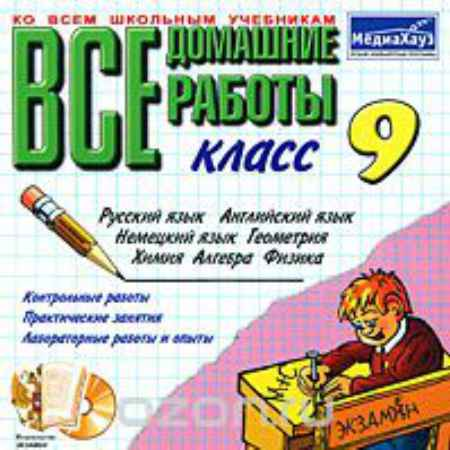 430d3e30c9801273a3e39a8bc31a.big_
