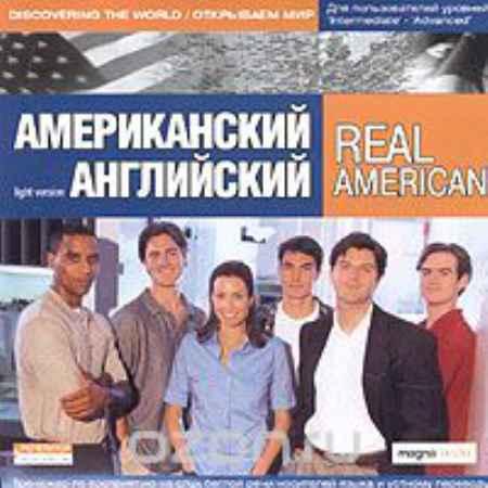 Купить Американский английский: Открываем мир / Real American: Discovering The World. Light Version