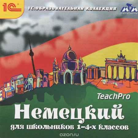 Купить Немецкий для школьников 1-4-х классов