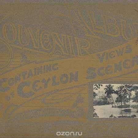 Купить Виды Цейлона. Альбом