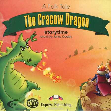 Купить A Folk Tale. The Cracow Dragon