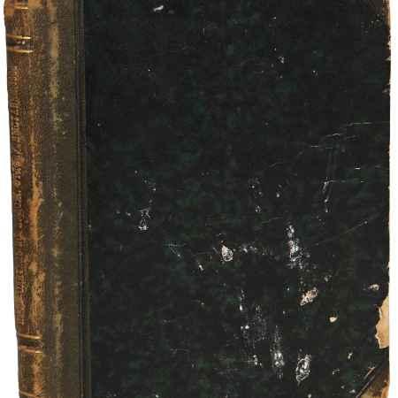 Купить Объяснительный путеводитель по художественному отделу Всероссийской выставки 1882 года в Москве