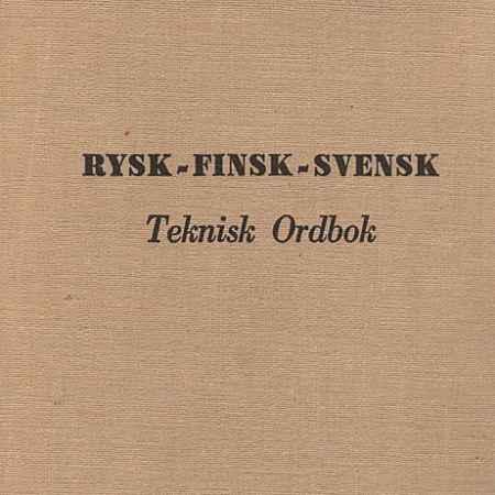 Купить Y. Talvitie Rysk-finsk-svensk teknisk ordbok / Русско-финско-шведский технический словарь