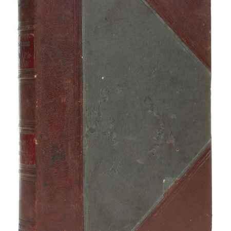 Купить Реальный словарь классических древностей по Любкеру