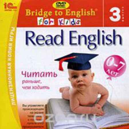 Купить Bridge to English for Kids. Read English. Выпуск 3