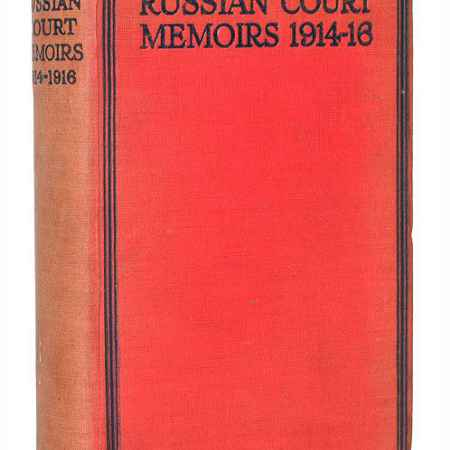 Купить Russian Court Memoirs. 1914-16