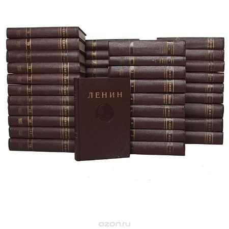 Купить В. И. Ленин В. И. Ленин. Сочинения в 38 томах + справочный том в 2 частях (комплект из 40 книг)