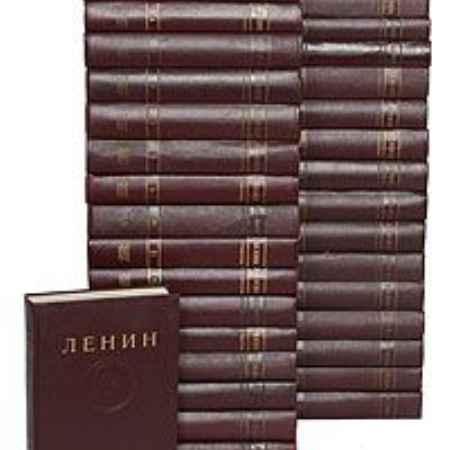 Купить В. И. Ленин В. И. Ленин. Сочинения в 35 томах (комплект)