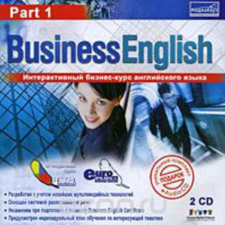 Купить 24/7 Business English. Часть 1