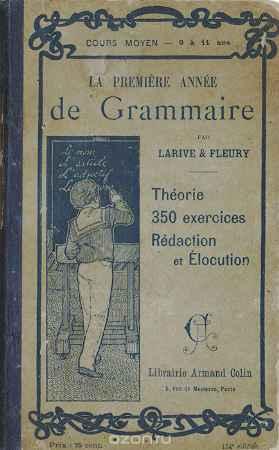 Купить La premiere annee de grammaire