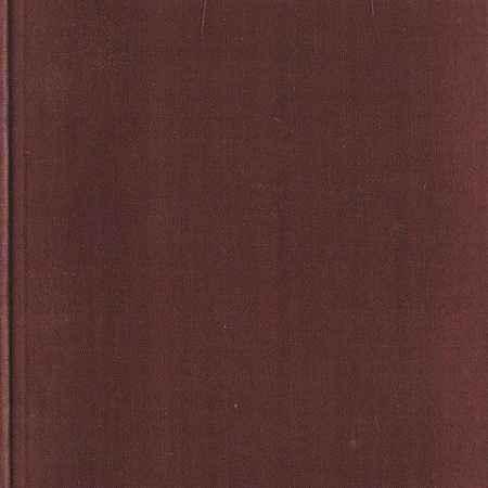 Купить Русско-польский и польско-русский словарь. Часть вторая. Польско-русская