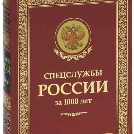 Купить И. Б. Линдер, С. А. Чуркин Спецслужбы России за 1000 лет (подарочное издание)