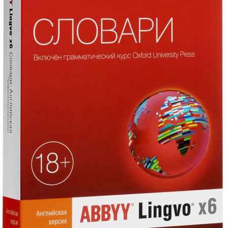 Купить ABBYY Lingvo x6 Английский язык. Профессиональная версия