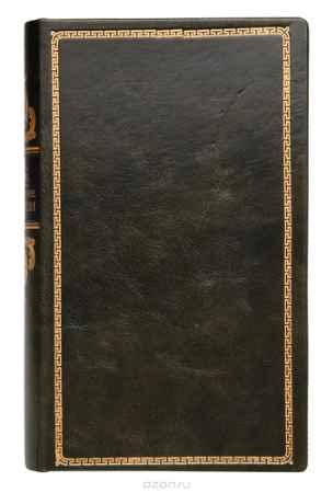 Купить Начертание мифологии с присовокуплением ста осмидесяти изображений, изданное в пользу юношества обоего пола, г. аббатом Лионне, главным начальником училища, что в Нанси. В 3 частях (в одной книге)