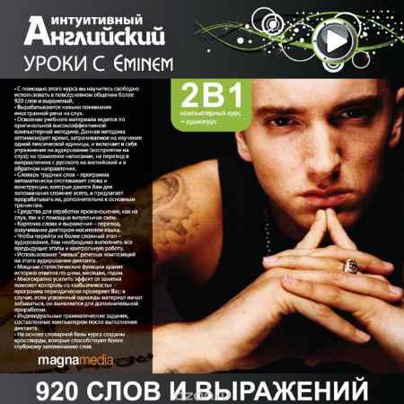 6ef5b9f714a15026eb5737fa7ca4.big_