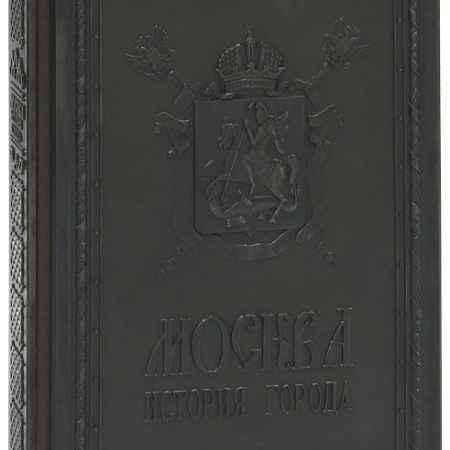 Купить А. Л. Мясников Москва. История города (подарочное издание)