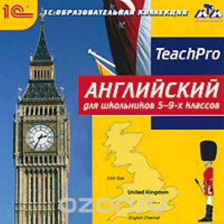 Купить TeachPro: Английский для школьников 5-9-х классов